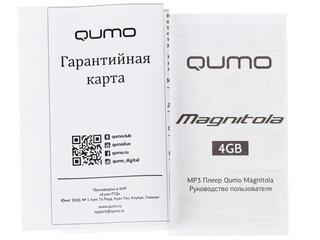 MP3 плеер Qumo Magnitola синий