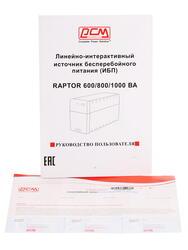 ИБП Powercom RPT-600A