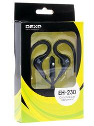 Наушники DEXP EH-230