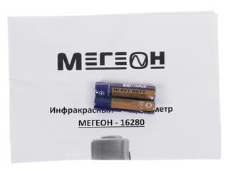 Пирометр Мегеон 16280