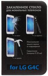 """5"""" Защитное стекло для смартфона LG H522 G4c"""