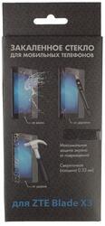 "5"" Защитное стекло для смартфона ZTE Blade X3"