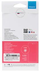 """4.6"""" Защитное стекло для смартфона Sony Xperia Z5 Сompact"""
