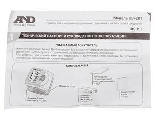 Тонометр A&D UB-201