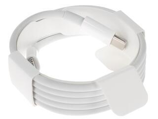 Кабель Apple MK0X2ZM/A USB-C - Lightning 8-pin белый