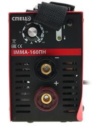 Сварочный аппарат СПЕЦ IMMA-160ПН