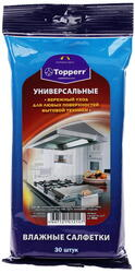 Салфетка Topperr 3623