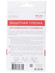 "5""  Пленка защитная для смартфона ZTE Blade L3"