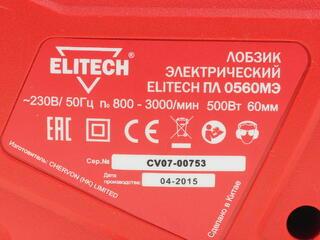 Электрический лобзик ELITECH ПЛ 0560МЭ