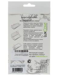 "4.5""  Пленка защитная для смартфона LG H324 Leon"