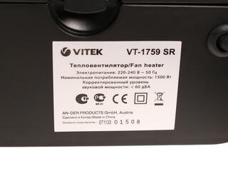 Тепловентилятор Vitek 1759