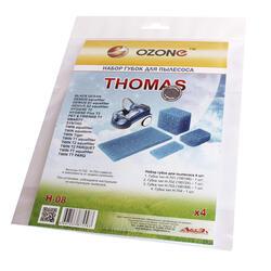 Фильтр Ozone microne H-08