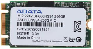 256 ГБ SSD M.2 накопитель AData SP600 [ASP600NS34-256GM-C]