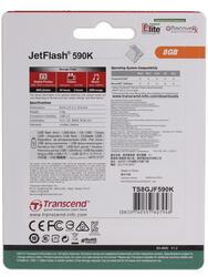 Память USB Flash Transcend JetFlash 590K 8 Гб