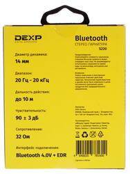 Стереогарнитура DEXP S220