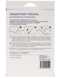 Пленка защитная для планшета Prestigio MultiPad Color 2 3777