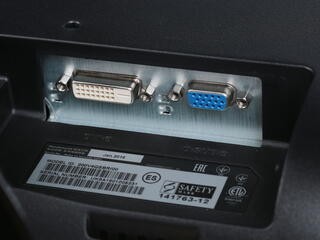 """19.5"""" Монитор Philips 200V4QSBR"""