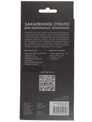 "5"" Защитное стекло для смартфона ZTE Blade L370"