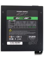 Блок питания Zalman EBT 650W [ZM650-EBT]