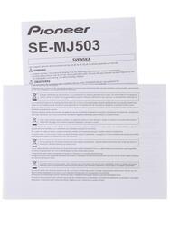 Наушники Pioneer SE-MJ503-K