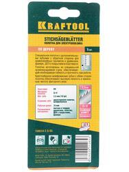 Пилки для лобзика Kraftool 159514-2.5-S5