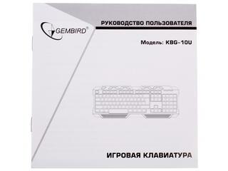 Клавиатура Gembird KB-G10U