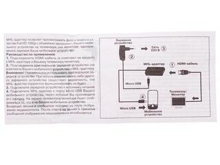 Кабель SVEN micro USB - HDMI черный