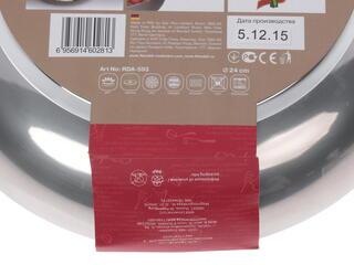 Сковорода Rondell RDA-593 Lumiere серый