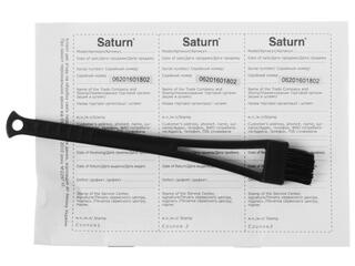 Кофемолка Saturn ST-CM0176 белый