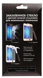 "6"" Защитное стекло для смартфона Sony Xperia XA Ultra"