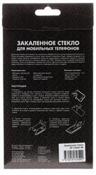 """5.5"""" Защитное стекло для смартфона Lenovo А7010"""