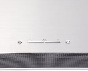 Звуковая панель Samsung HW-J8501R серебристый
