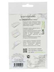 "5""  Пленка защитная для смартфона Tp-Link Neffos C5"