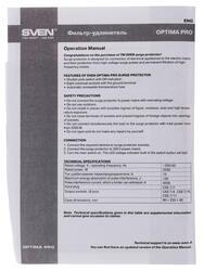 Сетевой фильтр SVEN Optima Pro серый