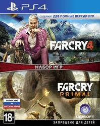 Игра для PS4 Far Cry Primal и Far Cry 4