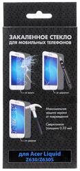 """5.5"""" Защитное стекло для смартфона Acer Z630/Z630S"""