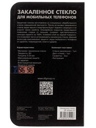 "5.5"" Защитное стекло для смартфона Asus Zenfone Zoom (ZX550, ZX551ML)"
