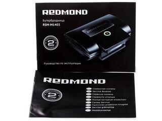 Сэндвичница Redmond RSM-M1403 черный