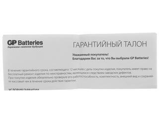 Зарядное устройство GP PowerBank S330