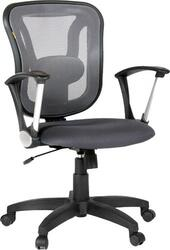 Кресло офисное CHAIRMAN 452 серый