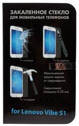 """5"""" Защитное стекло для смартфона Lenovo S1"""