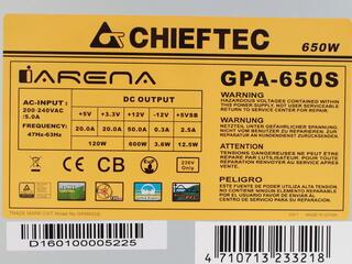 Блок питания Chieftec iARENA Series 650W [GPA-650S]