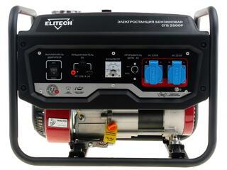 Бензиновый электрогенератор Elitech СГБ 2500Р