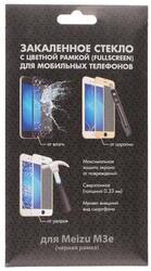 "5.5"" Защитное стекло для смартфона Meizu m3e"