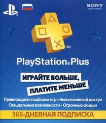 Услуга по предоставлению доступа PlayStation Plus 365 дней