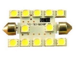 Светодиодная лампа VIZANT 0098