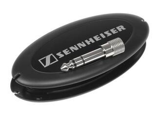 Наушники Sennheiser HD 202 II