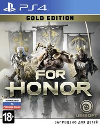 Игра для PS4 For Honor Gold Edition