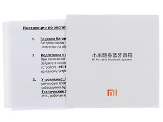 Портативная колонка Xiaomi Mi Portable Round Box черный