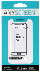 "5.1""  Пленка защитная для смартфона Samsung Samsung Galaxy S7"
